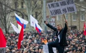 Донецк идет в Россию..