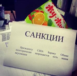 rossiy_priznaet_Donbass_(1)